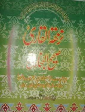 Maqalat E Kazmi Pdf Download 1123
