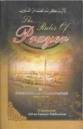 The Rules Of Prayer
