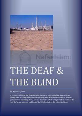 The Deaf & The Blind