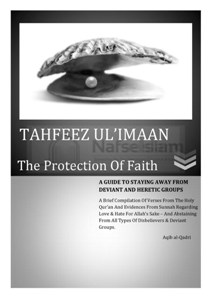 The Protection Of Faith (Tahfeez-ul-Eeman)