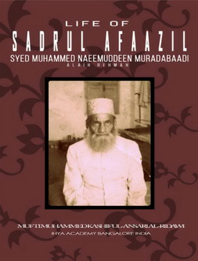 The Life Of Sadr-ul-Afaazal