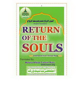 Return Of The Souls