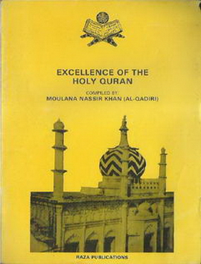 Excellence Of The Holy Quran