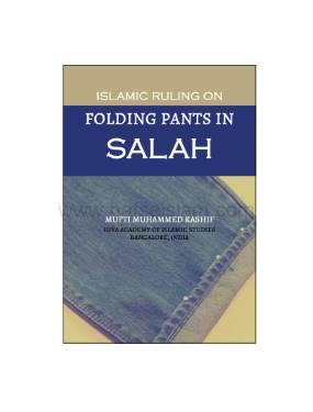 Books Of - english - Nafeislam Com | Islam | Quran | Tafseer