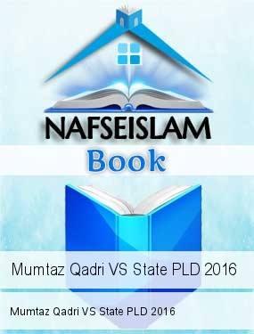 Mumtaz Qadri VS State PLD 2016