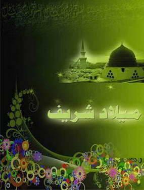 Milad Shareef